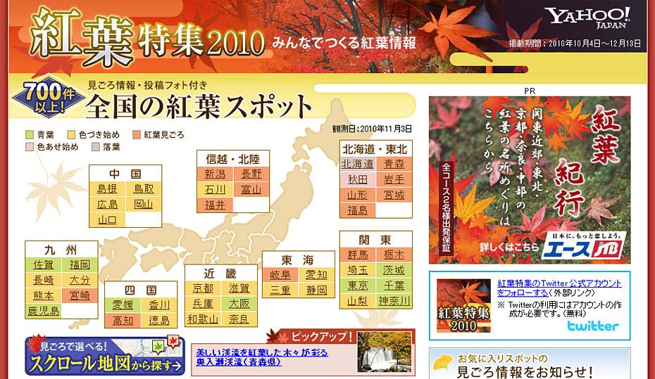 2010osaka-plan03.jpg